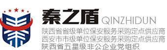 西安亚博体育官网下载ios公司