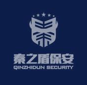 陕西亚博体育官网下载ios公司
