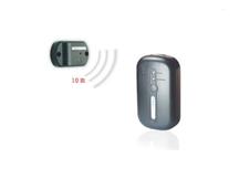 2.4G/RFID超远距离